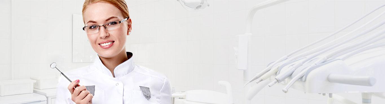 Стоматологические услуги в Вырице