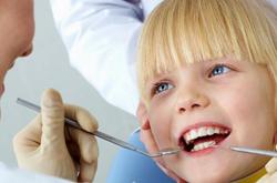 Детская стоматология в Вырице