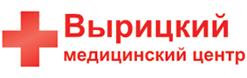 Вырицкий медицинский центр
